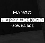 MANGO HAPPY WEEKEND!