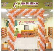 Открылся магазин детской обуви Солнышко