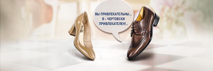 b18bb8b71 Новая коллекция обуви RALF RINGER! — Аврора Молл