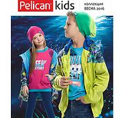 Весна уже близко! Pelican kids
