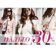 -30% на коллекцию пальто LOVE REPUBLIC!