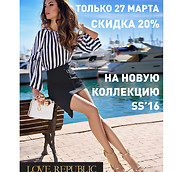 Скидка 20% в Love Republic!