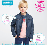 ACOOLA HAPPY SALE!