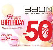 Скидка 50% в магазине BAON!