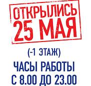 Карта покупателя ЛЕНТА всего за 50 руб.!