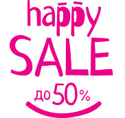 ACOOLA HAPPY SALE до 50%