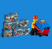 Конструктор LEGO в подарок!