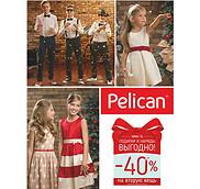 Pelican Kids дарит новогоднее настроение