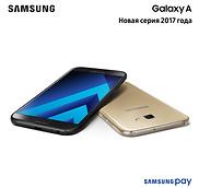 Новые смартфоны Samsung Galaxy A 2017