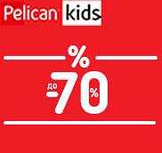 Глобальный SALE в Pelican Kids!