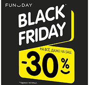 Black Friday в FUNDAY