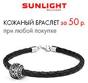 Кожаный браслет для шармов за 50 рублей!