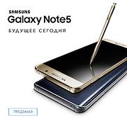 Предзаказ на Samsung Galaxy Note5.