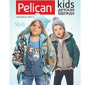 Скидки до 50% от Pelican Kids!